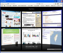 Safari 4 Beta for Windows