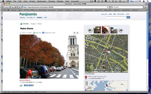 Street View - Panoramio Integration