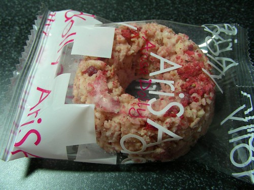 AriSA dolly喜餅 - 草莓巧克力甜甜圈