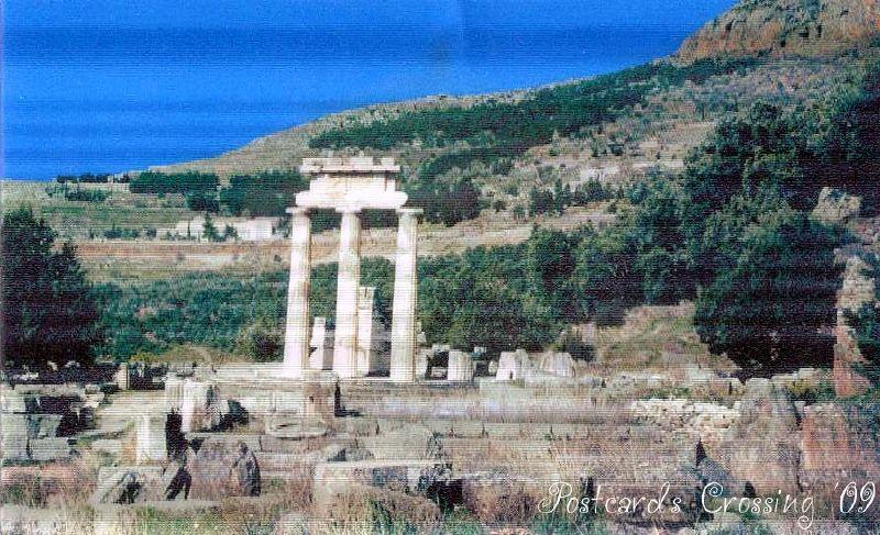 The Delphi, Greece
