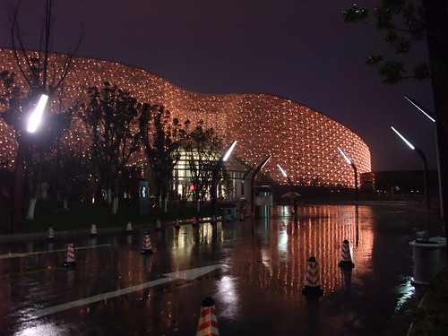 BIRD'S NEST in Suzhou