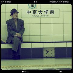 STILL WAITING (ringo01_hk) Tags: old man classic station japan canon eos 350d still waiting metro railway oldman railwaystation jp  stillwaiting afternnoon greentone canoneos350ddigital