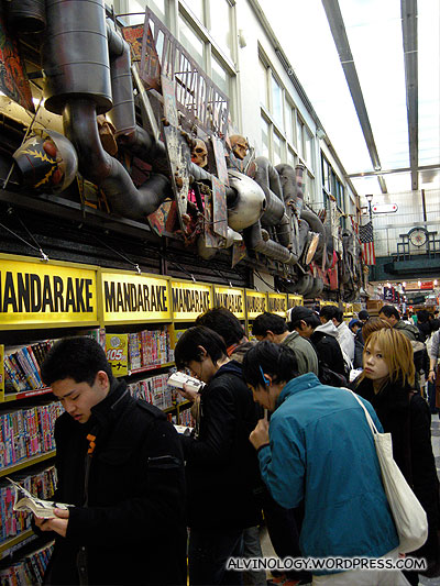 Mandarake - the go-to-place in Japan for second-hand manga and anime stuff