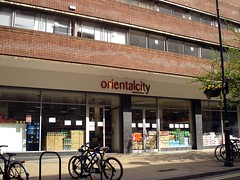 Picture of Oriental City Supermarket, W2 3RX