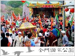 2009瓊林保生大帝遶境-01