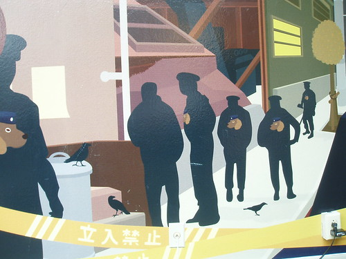 Crime Scene Mural