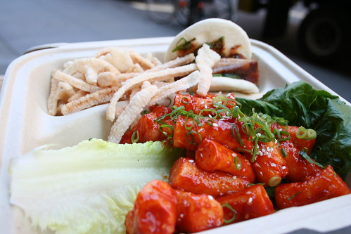 David Chang street-cart lunch by you.