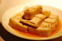 餐前小菜(5)-油豆腐