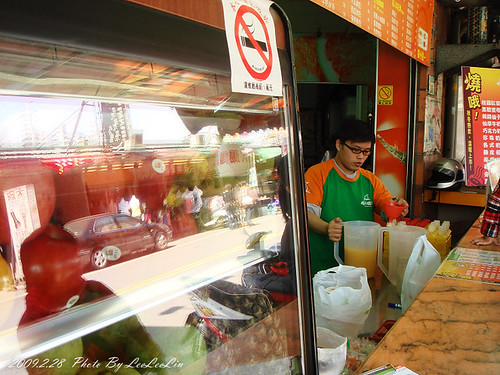 三峽黃昏市場周邊小吃|柚子狂想飲料店-最愛酪梨布丁牛奶