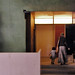 carlo scarpa, palazzo steri entrance, palermo 1973-1978