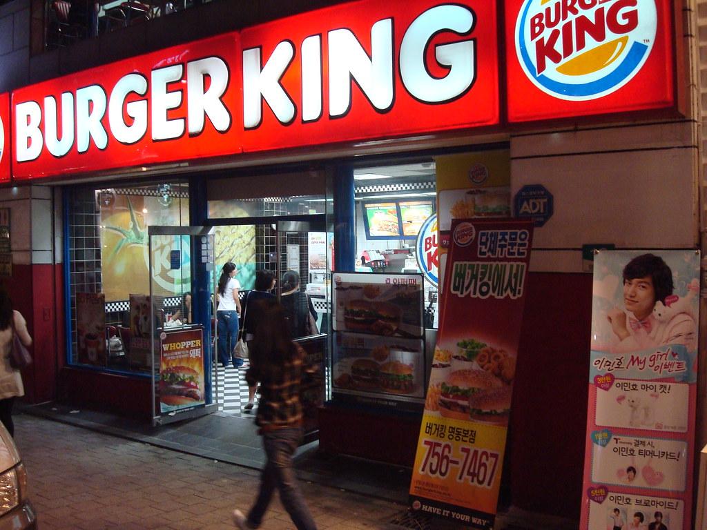 明洞的漢堡王