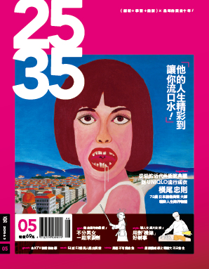 2535cover5