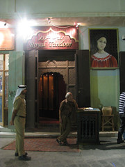 Souqs Tour - Qatar - 15