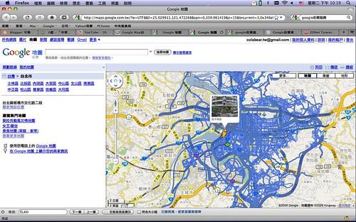 Google Street View Taipei