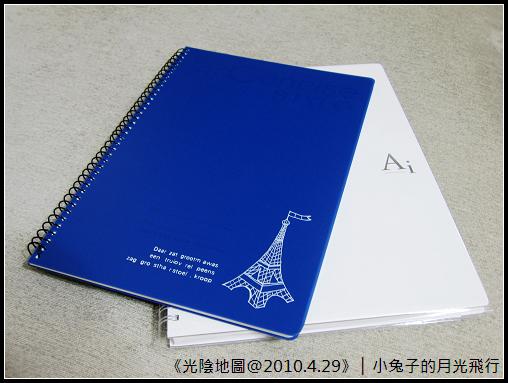 20100429