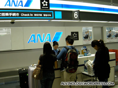 Checking-in for our ANA transfer flight