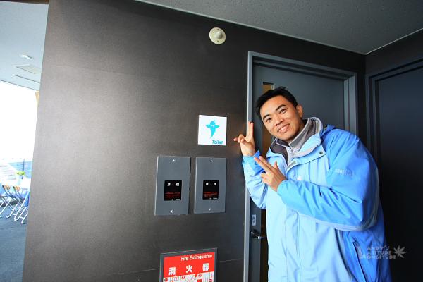 2009北海道-D4-4-鄂霍次克海展望_13.jpg