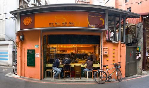 Flügel 手工蛋糕咖啡店