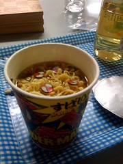 Spiderman Ramen (drapelyk) Tags: mobile spiderman ramen blogging moblogging