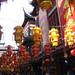 080cbnew year lanterns in shanghai