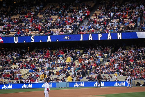 world baseball classic 089