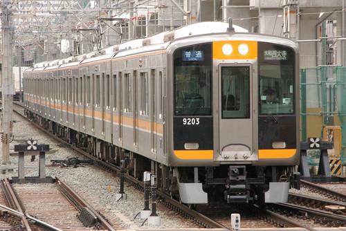 Hanshin9000series in Higashi-Hanazono,Higashi-Osaka,Osaka,Japan 2009/3/23