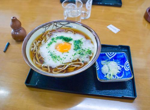 Takao San 01