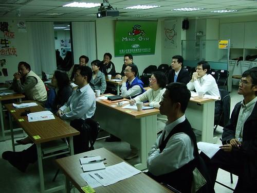 你拍攝的 20090326eComingClub_網路創業行大運PartII093.jpg。