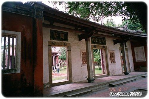 台南 孔廟-4