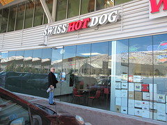 swiss hot dog company