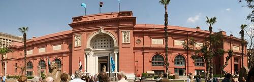 Museum Firaun