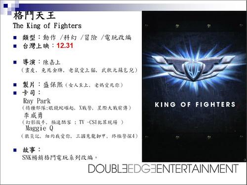 090414 - 好萊塢真人電影版『格鬥天王 The King of Fighters』預定將在今年底(12/31)於台灣隆重首映