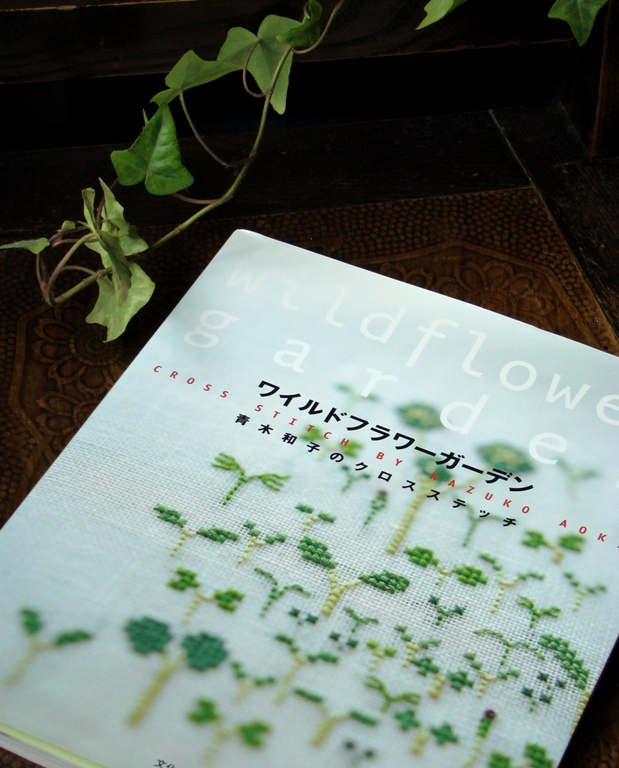 Kazuko Aoki book Wildflower garden