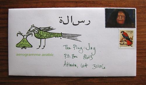 Arabic birds aerogramme, folded front