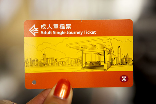 One-way subway ticket