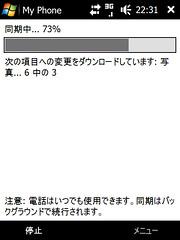 3548157307_9b215982e0_m.jpg