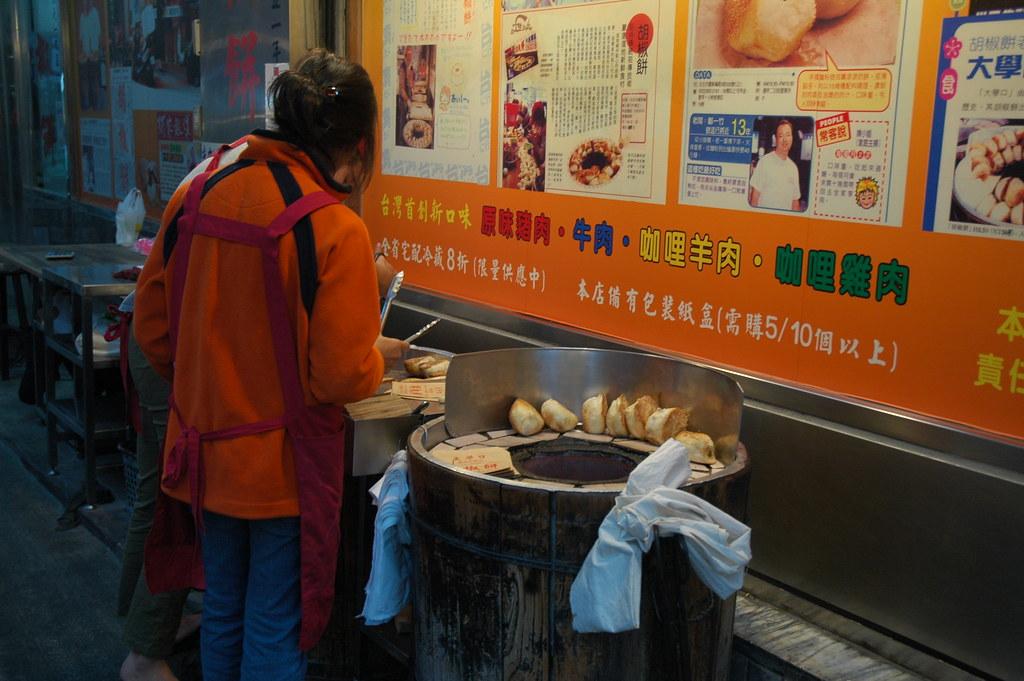 fuzhou guys Free to join & browse - 1000's of singles in fuzhou, fujian - interracial dating, relationships & marriage online.