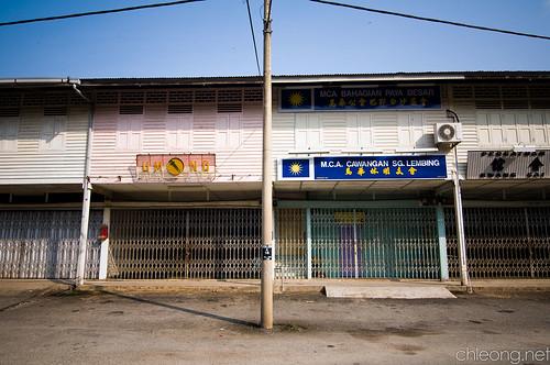 Buildings in Sg Lembing