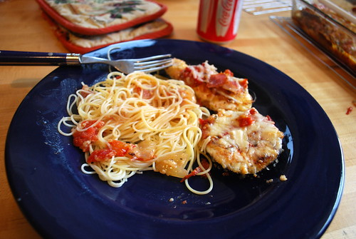 Chicken and Eggplant Parmesan (recipe)