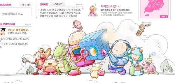 CartoonDesigns