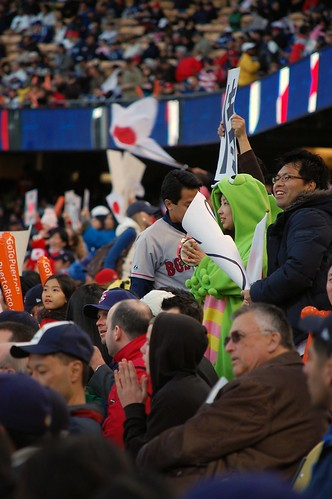 world baseball classic 144
