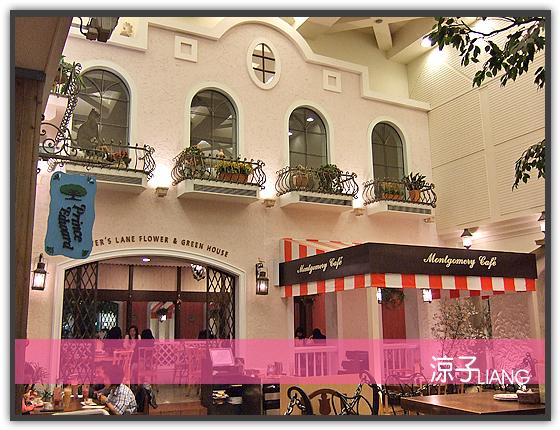 SKYLARK加州風洋食館06