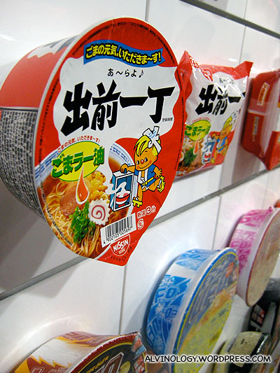 My favourite instant noodle brand