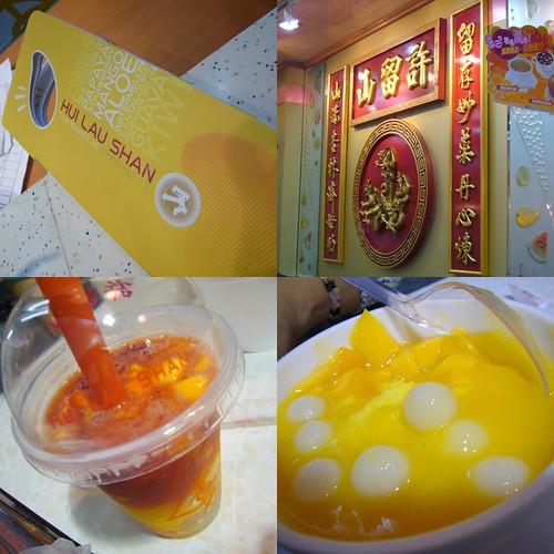 hk hui lao shan