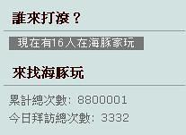 全螢幕擷取 200954 下午 060321 by you.