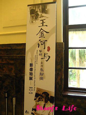 nEO_IMG_博物館三峽 164
