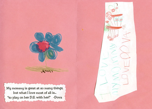 dova's mother's day card inside