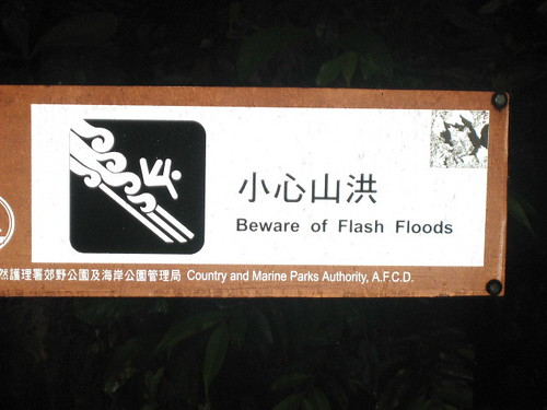 Sign on Trail to Tian Tan Buddha