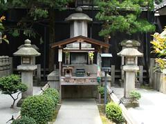 Graves of Toyotomi Hidetsugu, Wife, Concubines and Children (Rekishi no Tabi) Tags: japan kyoto kiyamachi hideyoshi zuisenji toyotomihidetsugu toyotomifamilygraves