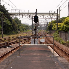 Asano Station 03